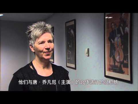 China Tour 2015 | Don Giovanni (I)