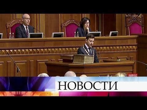 Владимир Зеленский официально