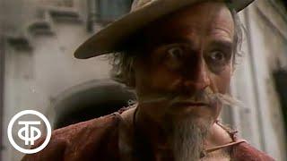Житие Дон Кихота и Санчо. Фильм 2. Серия 5 (1989)