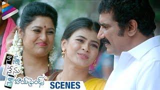 Nanna Nenu Naa Boyfriends Telugu Movie Scenes | Hebah Patel and Rao Ramesh Funny Conversation