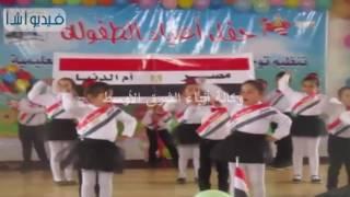 بالفيديو: توجيه رياض الأطفال يحتفل بأعياد الطفولة فى المركز الاستكشافى بالعريش