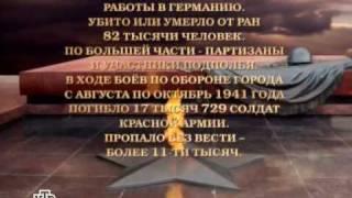 Алтарь Победы. 6 с. Оборона Одессы 5