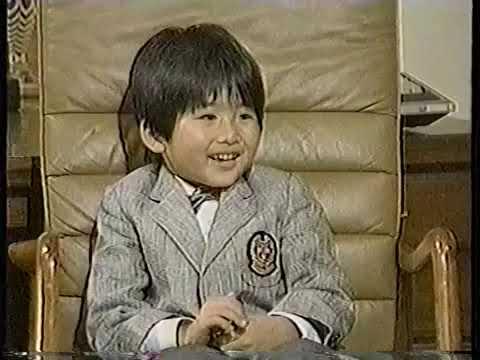 あっぱれさんま大先生 '90/07/16「ポワトリン/目方でドン/叱られると泣いてしまう」