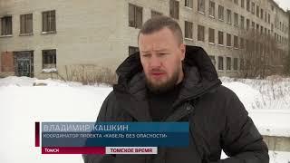 В окрестностях Томска обнаружен завод-призрак, выпускающий кабельно-проводниковую продукцию