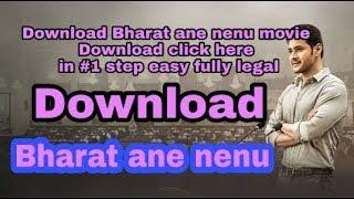 how to download Bharat ane nenu full movie in telugu   genuine  2018  
