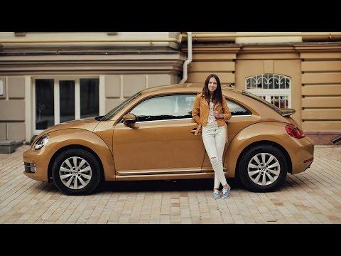 Volkswagen Beetle. Тест-драйв