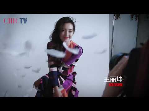 小资风尚CHIC 王丽坤Wang Likun