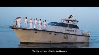 VIZAG CUSTOMS THEME SONG (OFFICIAL VIDEO)