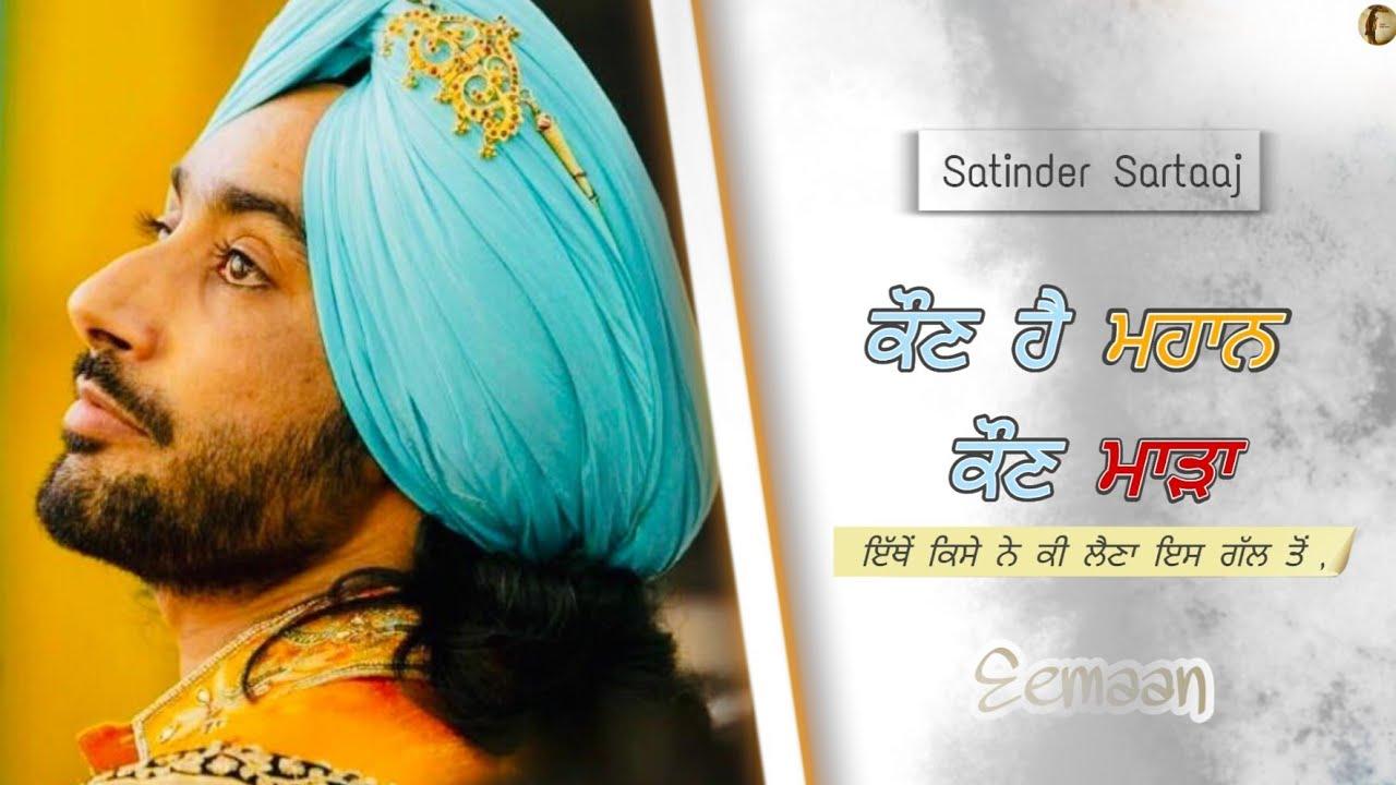 Kaun Hai Mahaan Kaun Maada | Satinder Sartaaj | Latest Punjabi Song | Whatsapp lyrics Status