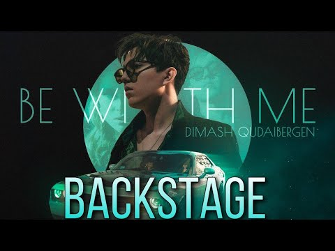 Dimash - За Кадром (Be With Me)