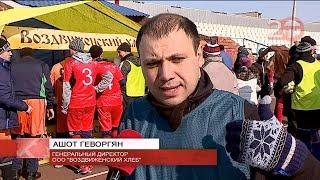 Мини футбол и благотворительность объединились на городском стадионе в Уссурийске