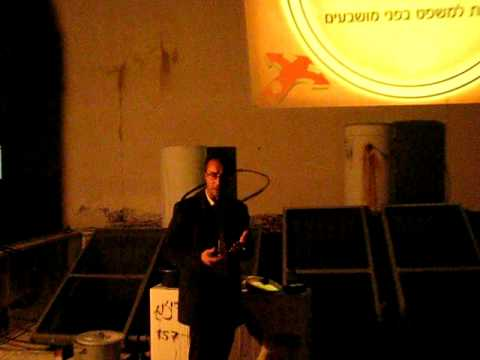 Law through Cinema:jury trial (at Dizengoff st 157 in Tel Aviv 22.01.09) - Part1