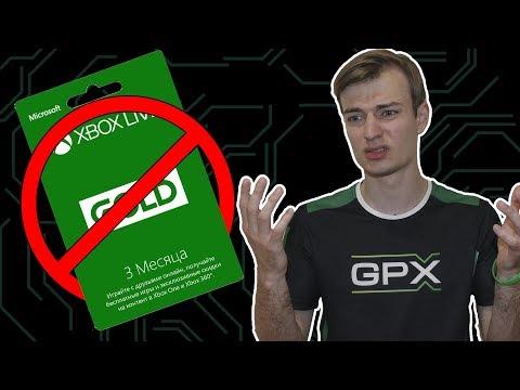 Вопрос: Как связаться со службой поддержки Xbox Live?