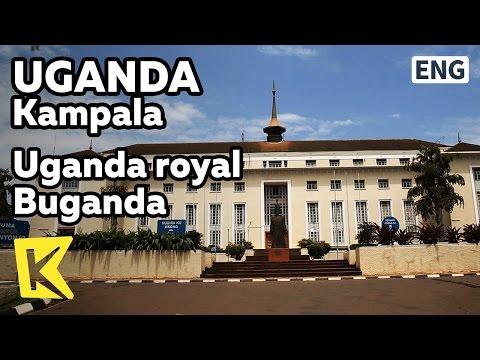 【K】Uganda Travel-Kampala[Uganda 여행-캄팔라]우간다 왕족 부간다/Buganda Kings/Royal/Buganda Land Board