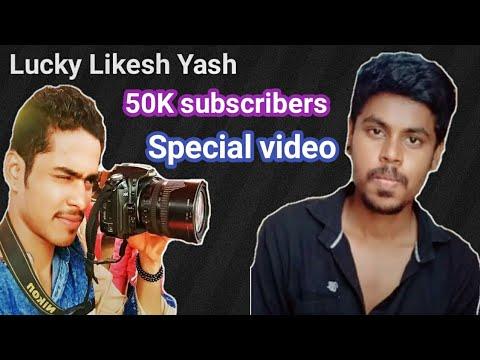 Lucky Likesh Yash 50k Subscribers Congratulations | @lucky Likesh Yash | Call Me Santu | Kannada |