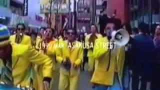 """TOKYO SKA PARADISE ORCHESTRA - """"TOKYO SKA """"1"""