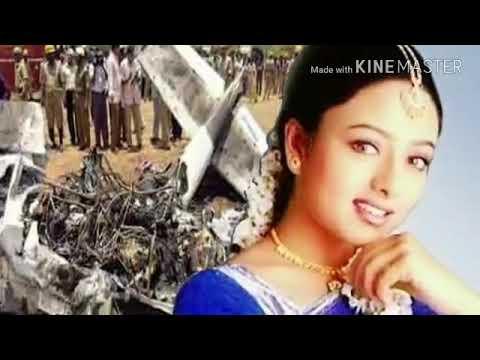 Heroine SOUNDARYA 14 Th Death Anniversary