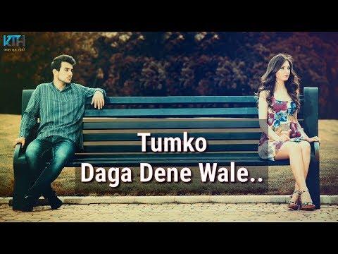 True Line Status Very Sad Heart Touching...