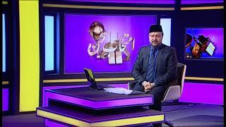 Intikhab-e-Sukhan - 27th January 2018