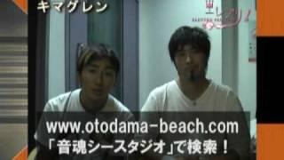 東京MXTV『エレプリ!』 世界に発信する次世代音楽番組! 『人気デ...