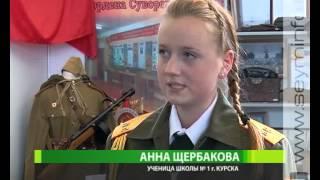 Выставка в честь 70-летия Победы в Курской битве