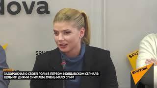 Анастасия Задорожная: съемки в молдавском сериале отнимают все время