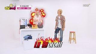 폭주기관차 정진에 강남도 순한 양으로! [강남스타일]18회(8/8)_GangnamStyle ep.18