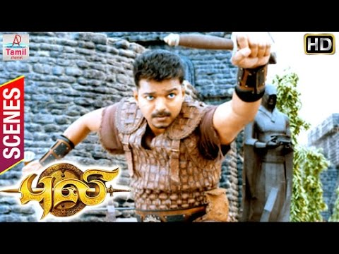 Puli Tamil Movie | Scenes | Vijay finds Shruti | Vijay undergoes test to prove he is Vedalam