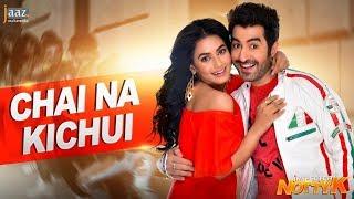 Chai Na Kichui   Full Video Song   Jeet   Nusraat Faria   Inspector NottyK Bengali Movie 2018