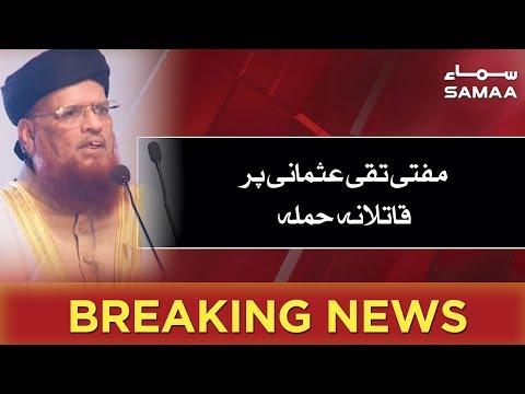 Breaking News | Mufti Taqi Usmani Per Qatilana Hamla | 22 March 2019