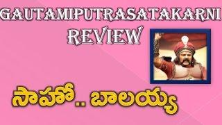 Gautamiputra Satakarni Review | Balakrishna | Shriya | Krish | #GPSK | Maruthi Talkies Review