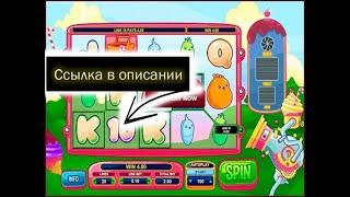 Скачать Игровые Автоматы Онлайн Бездепозитный Бонус Игровые Автоматы Скачать | Автоматический Заработок Денег
