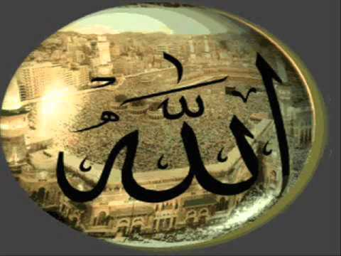 Best Islamic Ringtone