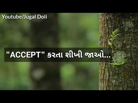 📖Motivational Quotes📖 : WhatsApp Status Video | Life❤ Changing Quotes | Gujarati