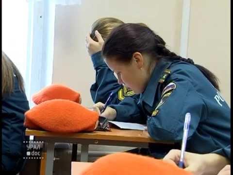 Женщины-спасатели. Первый женский взвод в институте МЧС. Проект УРАЛ.doc