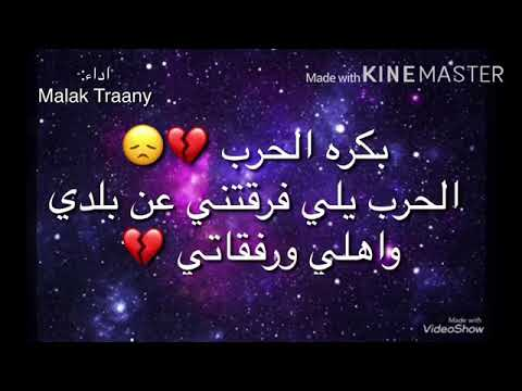 Arabisches Lied sehr schön