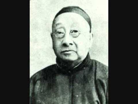 "Historic recording of Kunqu singer Yu Sulu 俞粟庐: ""The Peony Pavilion"" 《牡丹亭》"