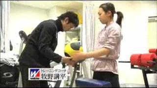 ウイダー浅田真央ドリームラボ #12 7月5日 浅田真央選手、頭を使ったト...