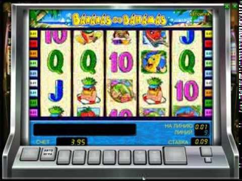 Игровые автоматы чертик играть бесплатно азарт игровые автоматы бесплатно