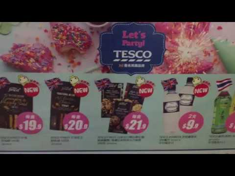 """Tesco product in Hong Kong as """"Famous British Brand""""!?!?"""