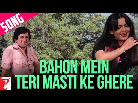 Bahon Mein Teri Masti Ke Ghere Song | Kaala Patthar | Lata Mangeshkar | Mohammed Rafi