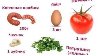 Как украсить новогодний салат.Новогодняя тема для салата