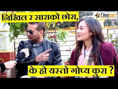 निखिल र साराको छोरा, के हो यस्तो गोप्य कुरा ? Nikhil Upreti | Sara shirpali | Pinjada Back Again
