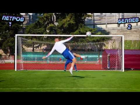 Пенальти-челлендж сборной России: Петров vs Беляев