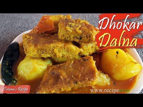 Dhokar Dalna | Bengali Niramish (Dhoka) Recipe | Dhokar Dalna Recipe