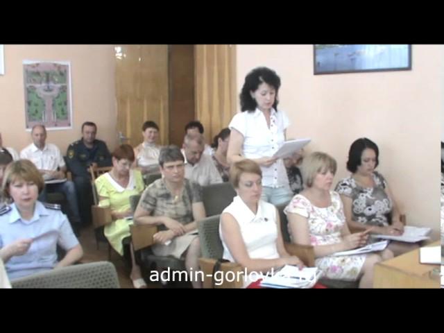 Аппаратное совещание в администрации города Горловка 27.06.2017