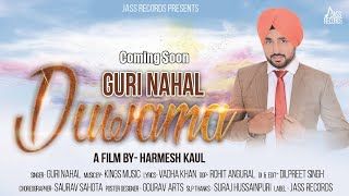 Duwama by Guri Nahal Mp3 Song Download