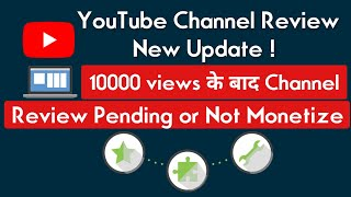 New Update ! Channel Monetization not Approved after 10k Views ? | No Tension