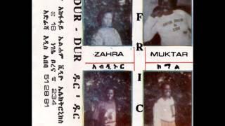 Dur-Dur - Africa (Full Album)