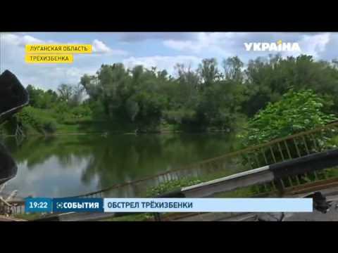 Из крупнокалиберных орудий обстреляли Трехизбенку в Луганской области